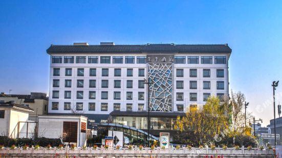 Ji Hotel (Suzhou Guanqian Street Leqiao Metro Station)