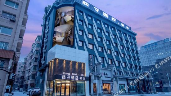 Orange Hotel Select (Changchun People Square)