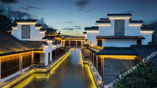 Yinyi Water Street Hotel (Nanjing Confucius Temple)