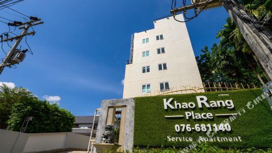 Khao Rang Place