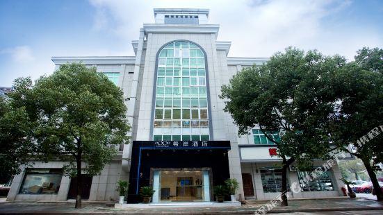사나 호텔 - 젠더 첸탄지점