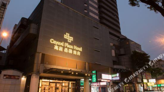 Crystal Plaza Hotel