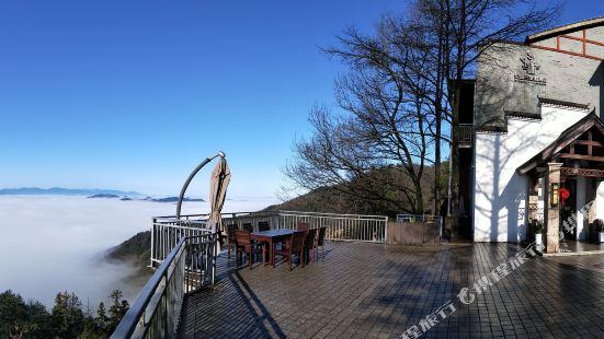 莫幹山覓幽蘭度假酒店