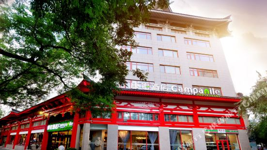 Campanile Hotel (Xi'an Bell & Drum Tower)