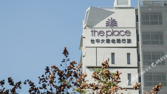 The Place Taichung