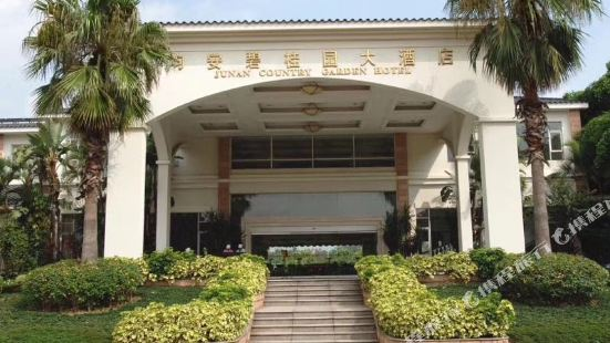 Foshan Jun'an Country Garden Hotel