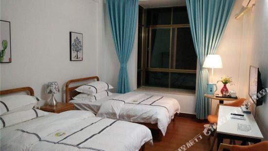 Yeyun Hostel