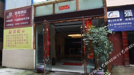 OYO Liupanshui Dish Hotel