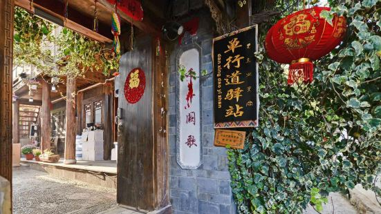 Lijiang One-way Inn
