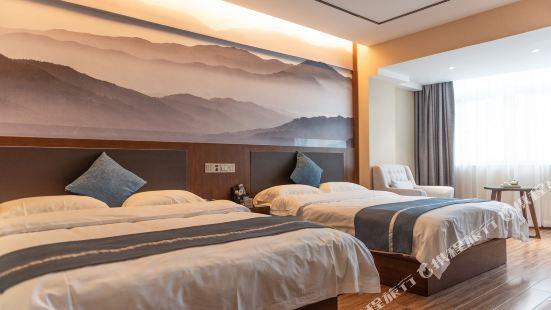 Tianchen Hotel