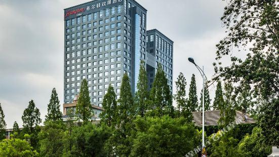 Hampton by Hilton Yunlong Mountain, Xuzhou