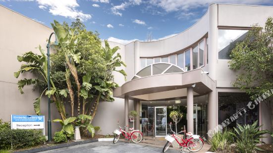 Kimberley Gardens Hotel & Serviced Apartments Melbourne