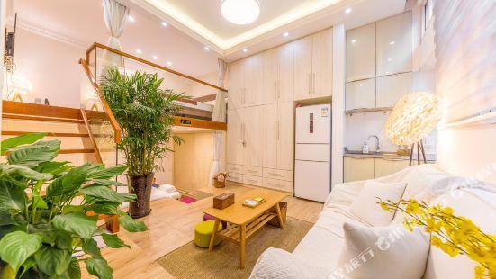 U SEE HOME— ShangHai
