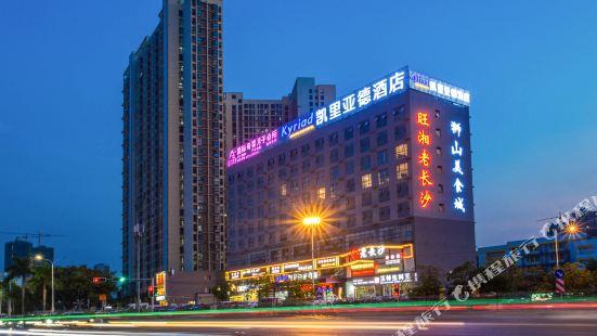 Kyriad Marvelous Hotel (Nanning Shishan Park)
