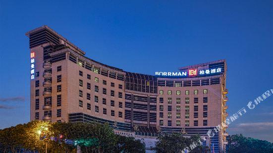 柏曼酒店(桂林兩江四湖象山公園店)