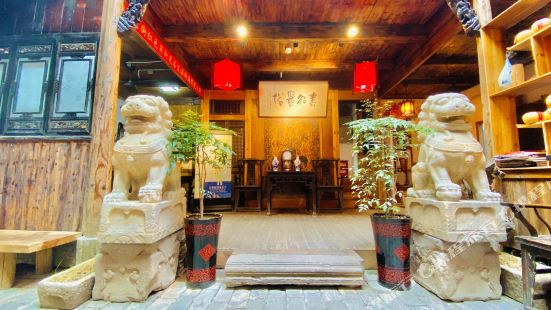 Huangshan Old Street Courtyard homestay