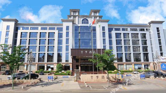 Ji Hotel (Rizhao Railway Station)