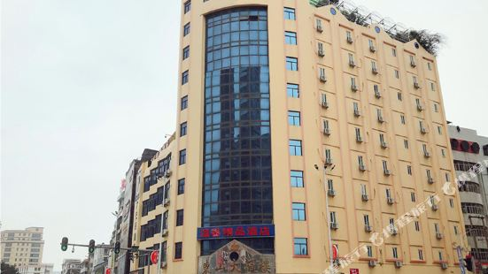 7 Days Inn (Shantou Chaoyang Dongshan Road)