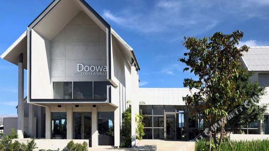 Doowall Hotel