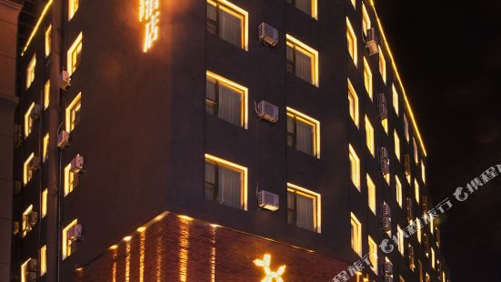 아드고 시티 호텔 장춘 인민병원지점