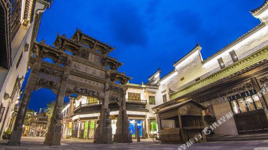 Yuren Bufang Hostel (Qiandao Lake Wenyuan Shicheng)
