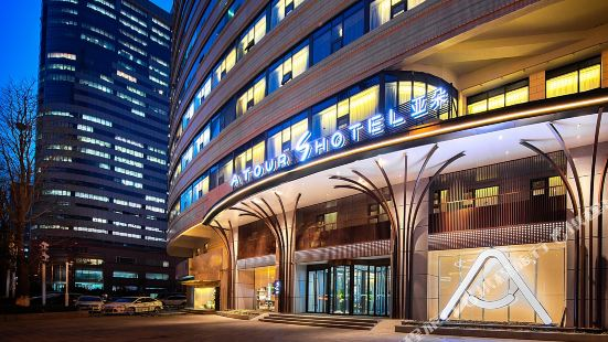 QingDao May Fourth Square Atour S Hotel