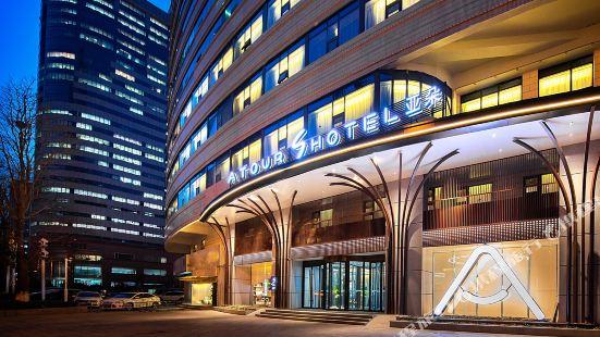 青島五四廣場香港西路亞朵S酒店