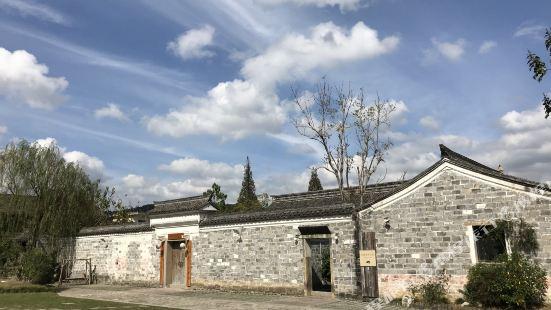 Cishe Meixue Hostel (Ningbo Cihupan)