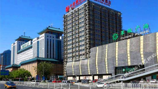 Zhong Yi Peng Ao Hotel