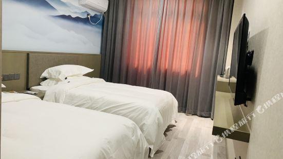 시안 팡신 루춘 비즈니스 호텔