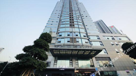 Ji Hotel (Zhongqing Renhe Avenue)