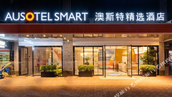 Ausotel Smart Zhujiang New Town