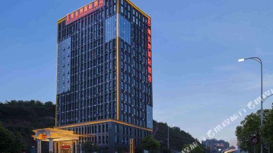 Vienna International Hotel (Chenzhou Guoqing South Road)