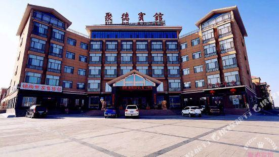 쥐더 호텔