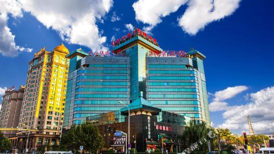 Zhong Gu Hotel