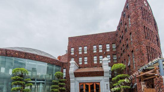 Yuetong Bieyuan Hotel