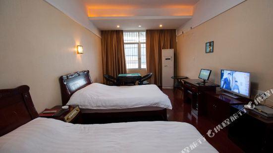 Maojia Hotel