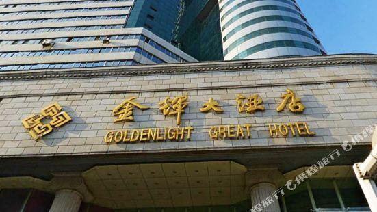 Goldenlight Great Hotel