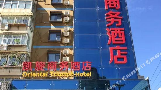 Oriental Triumph Hotel (Beijing Chaoyangmen)