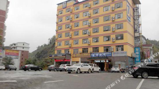 7天連鎖酒店(修水寧紅大道店)