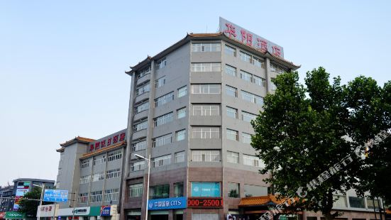 Huayang Holiday Hotel