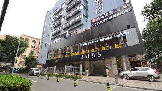 Zhotels (Nanjing Confucius Temple)