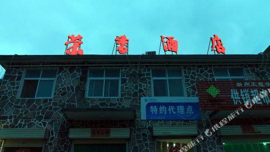 Rongxiang Hotel