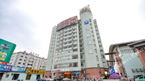 한팅 호텔 (타이저우 톈타이 여객운송센터 지점)