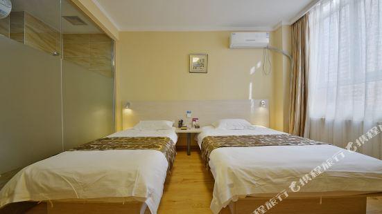 Yijia Holiday Hotel Harbin