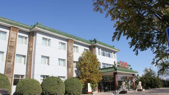 Beijing Jinyu Fengshan Training Center