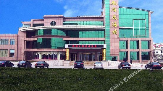 인탄 호텔