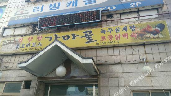 Livingcastle House Seoul
