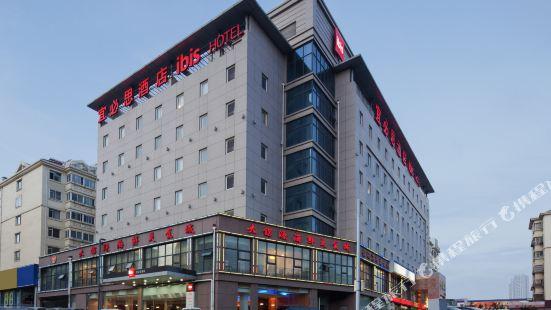 宜必思酒店(青島寧夏路地鐵站店)