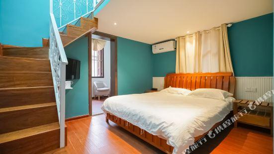 Aile Xiaozhu Hotel
